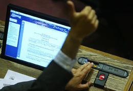 Ingresó a trámite legislativo moción de iniciativa ciudadana de ley